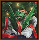 Cross Stitch Chart / Pattern - CHRISTMAS PRESSIE [ PDF on a CD ]