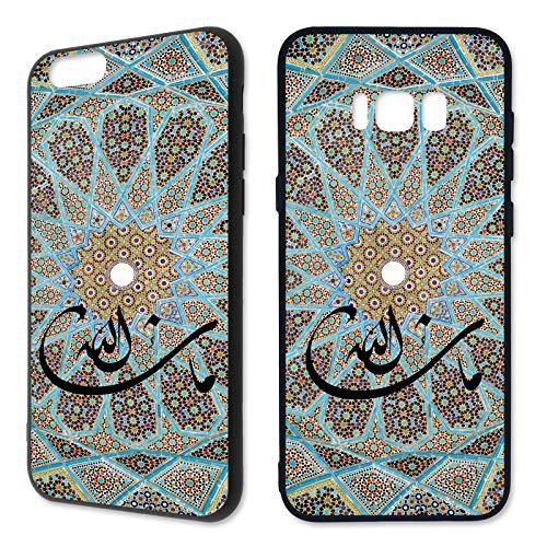Handyhülle Allah für Samsung Silikon Gott Muslim Mekka Koran Islam Gott Hadsch Mohammed Ramadan, Kompatibel mit Handy:Samsung Galaxy A3 (2017), Hüllendesign:Design 5 | Silikon Schwarz