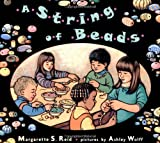 A String of Beads by Margarette S. Reid (1997-09-01)