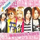 Goku-Tama Rock Cafe (Standard Edition)