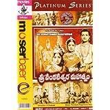 Platinum Series- Sri Venkateswara Mahatyam