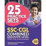 25 Practice Sets SSC Combined Graduate Level Tier 1 Pre Exam 2021