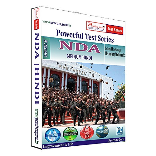 Practice Guru NDA Test Series (CD)  available at amazon for Rs.374