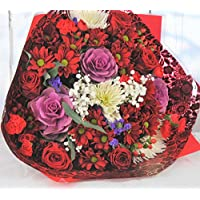 Homeland Florists Red and Purple Bouquet Luxury Fresh Flowers Delivered Next Day UK, Large