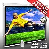 Motorleinwand SlenderLine 200 x 200cm (BxH) - 1:1 Format - 2D/3D - FULL-HD - 4K Ultra HD - Beamer Leinwand inkl. Funkfernbedienung