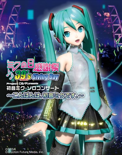 hatsune-miku-miku-no-hi-kansyasai-39s-giving-day-blu-ray-limited-edition-japan-import