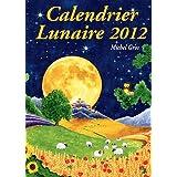 Calendrier lunaire 2012