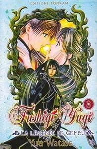 Fushigi Yugi Légende de Gembu Edition simple Tome 8