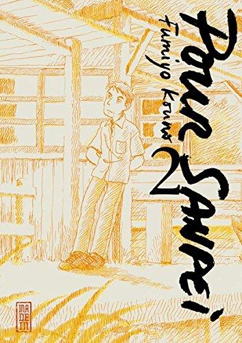 Pour Sanpei Vol.2