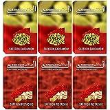 Hookah Two Flavours Combo Pack Of SIX AL-Marrakesh (18LL)