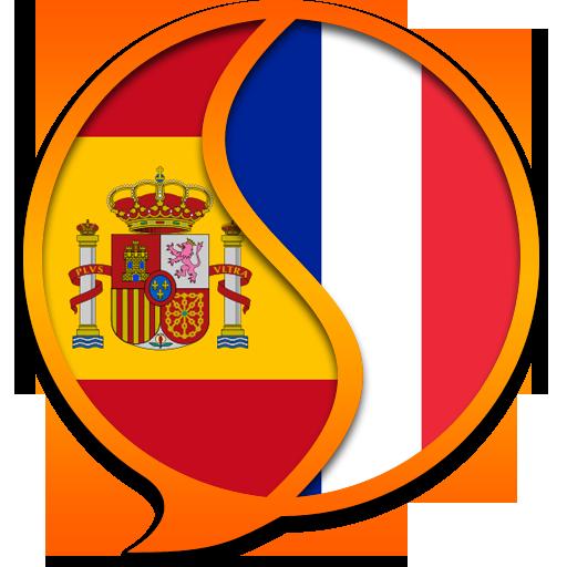 Dictionnaire Espagnol Français gratuit