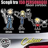 StickMan 2.0 Colorati Adesivi Famiglia Auto Stickers Family per Skoda Fabia Octavia Superb Yet Roomster - 4 Personagg