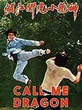 Call Me Dragon [OV]