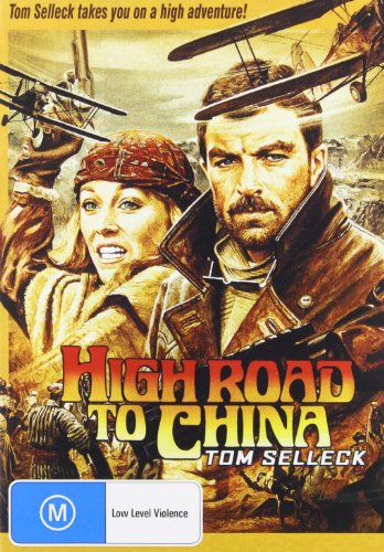 high-road-to-china-dvd-import