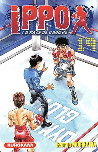 Ippo - Saison 1 - La rage de vaincre Vol.19 par MORIKAWA George