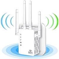 WLAN Repeater, 2,4GHz WLAN Verstärker WiFi Extender mit Router/AP/WPS/Wireless Access Point Modus, WiFi Repeater 4…