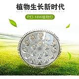 E27 18W LED lámpara planta Bonsai vivero/luz horizontal 85-265 V