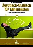 Ägyptisch-Arabisch für Minimalisten: Schnell Arabisch lernen mit Lautschrift