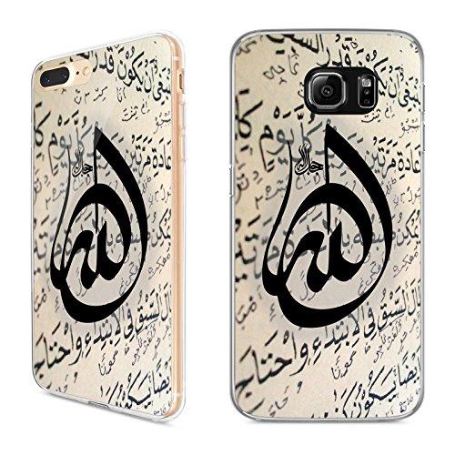 Handyhülle Allah Apple iPhone Silikon Gott Muslim Mecqua Koran Islam Gott, Handymodell:Apple iPhone 8 Plus, Hüllendesign:Design 1 | Silikon Klar
