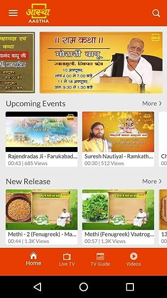 Aastha TV:Amazon:Appstore