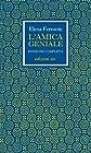 L'amica geniale. Edizione completa (Italian Edition)