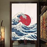 Pueri Cortinas para Ventana Puerta Estilo Japonesa Tipo de Medio Abierto Tamaño 85x120cmTapa para Dormitorio Sala de Estudio (D)