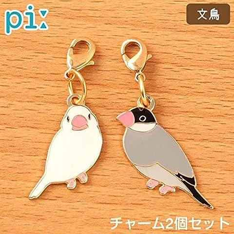 Pi-Series encantos del teléfono celular de los pájaros lindos del gorrión de Java ()