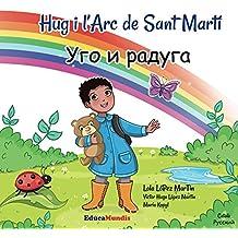 Hug i l'Arc de Sant Martí - Ugo i raduga (Llibre bilingüe català-rus) (Catalan Edition)
