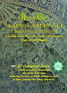 Islamic Golden Age Library - 27 Complete Texts