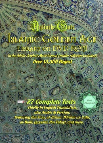 islamic-golden-age-library-27-complete-texts