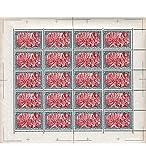 Goldhahn Reprint Deutsches Reich Reichspost 5 Mark Ganzbogen Briefmarken für Sammler