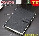 XIAOXINYUAN Ordinateur Portable Noir Livre Papeterie De Bureau Bureau Ordinateur Portable Professionnel D'Épaississement Du Bloc-Notes A5 Journal. B