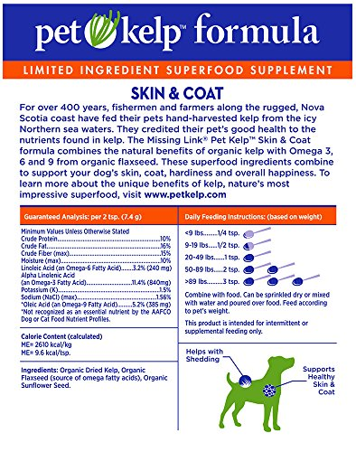 Pet Kelp Skin and Coat Formula Powder Antioxidant Supplement Dogs Cats 8oz - 3