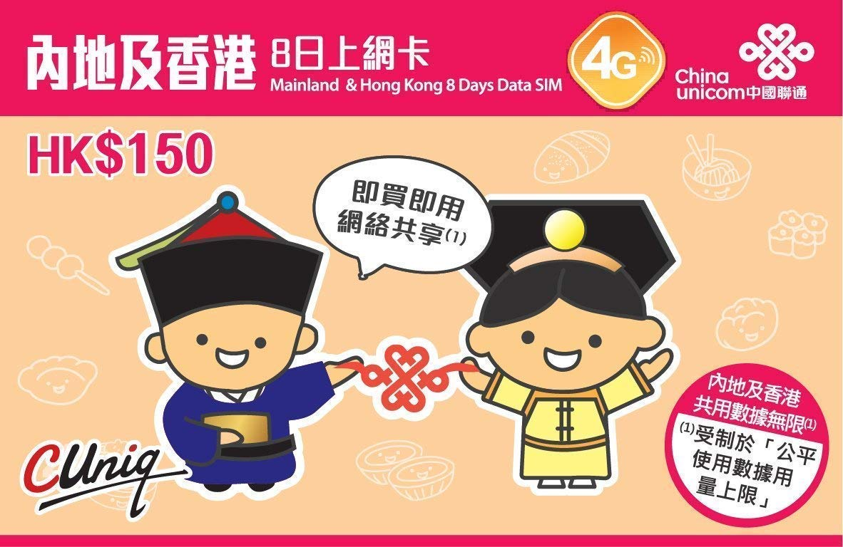 China Unicom Prepaid SIM CARD, 10 Asia countries including Thailand & Hongkong, Philippine Data