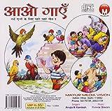 Aao Gaye CD Hindi Rhymes