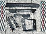 Dekorleisten Interieurleisten E46 Compact Carbon schwarz 3D Struktur Folien Set