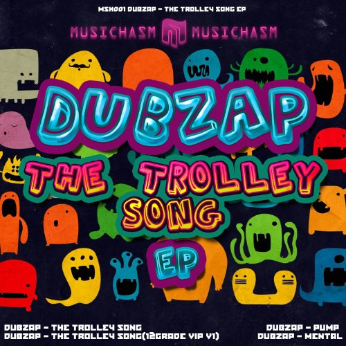 The Trolley Song (12Grade VIP Remix) (Drum Trolley)