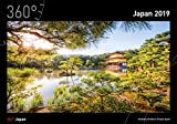 360° Japan Kalender 2019