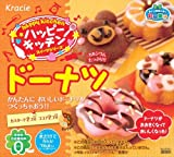 ON BOX 5 pcs Happy Kitchen Donuts (Candy Toys & Educational) (japan import)