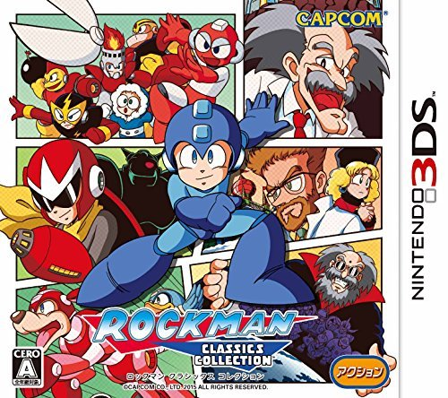 Mega Man Rockman Classics Collection japanese Ver. [Region Locked / Not Compatible with North American Nintendo 3ds] [Japan] [Nintendo 3ds] by Capcom