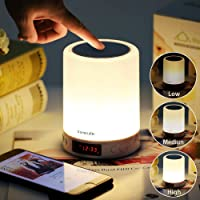 Homecube Touch Bedside Lamp, Bluetooth Speaker with Light, Music, Clock, Alarm and Radio All-in-one, Best Birthday…
