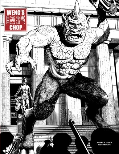 Weng's Chop #4 (Ray Harryhausen Commemorative Cover)