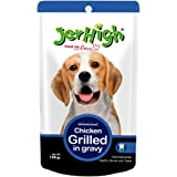Jerhigh Wet Food for Dogs Grilled Chicken in Gravy 120g(Pack of 4)