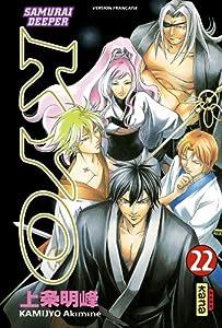 Samurai Deeper Kyo Edition simple Tome 22