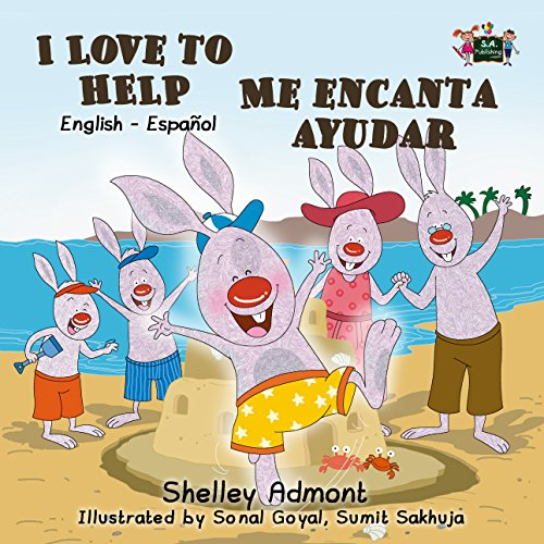 I Love to Help Me encanta ayudar (English Spanish Bilingual Edition)