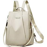 SLIKEE® Women Backpack SLI-118-BEIGE