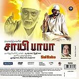 Sai Baba - Set 1