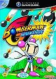 Bomberman Generation -