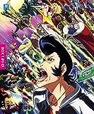 Space Dandy - Collector'S (13 Episodes) [Edizione: Regno Unito]