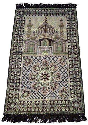 AmnMat HDI Muslim gebetsmatte, Leicht dünn Istanbul Türkei sajadah Teppich Islam Eid Ramadan Geschenk 66 x 115 cm. Dunkelbraun - Islam-teppich